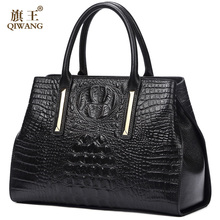 QIWANG Handmade Leather Lady Handbag 2019 Shoulder Bags Women handbags Crocodile Pattern Tote Bag for Women Top-handle Shell Bag butterfly fish top quality promoting genuine leather women handbag customized 2017 lady fashion bag tote handbags