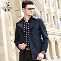 British style long windbreaker men thin single breasted turn down collar jacket male trench coat plus size M - 6XL free shipping