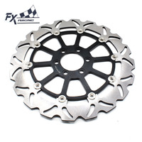 FX CNC Motorcycle 320mm Floating Front Brake Disc Rotor Aluminum For KTM DUKE 125 200 390