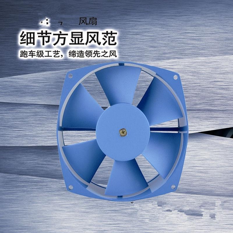AC Axial Fan Copper Coil 200FZY Industrial Welder Cooling Fan 110V 220V 380V Brushless fan new original ka8025ha2 ac 220v 8cm cm axial fan industrial cooling fan