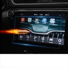 lsrtw2017 car navigation screen anti-scratch protective toughened film for skoda superb 2018 2019 b8