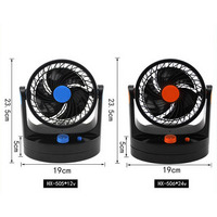 HX 506 24v large truck truck car fan Hot sale cooler Black shook his head speed with a switch