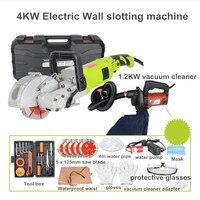 Электрический Штроборезы Groove резки стены долбежные машины Сталь резки бетона 4KW 40 мм + 1.2KW пылесос