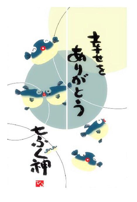 (Customized Size Accept) Korea/Japan/China Sushi Restaurant Kitchen Hanging Doorway Split Cloth Curtain-YU(85*145cm)