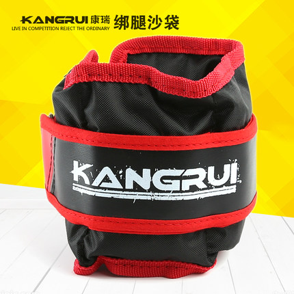 2pcs/1pair leg ankle weights straps wrist weight strength