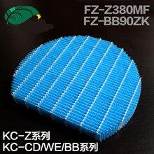 空気清浄機水フィルターfz z380mfs用sharp kc z/cd/私たち/bbシリーズ空気清浄22.5*18.8*3センチメートル