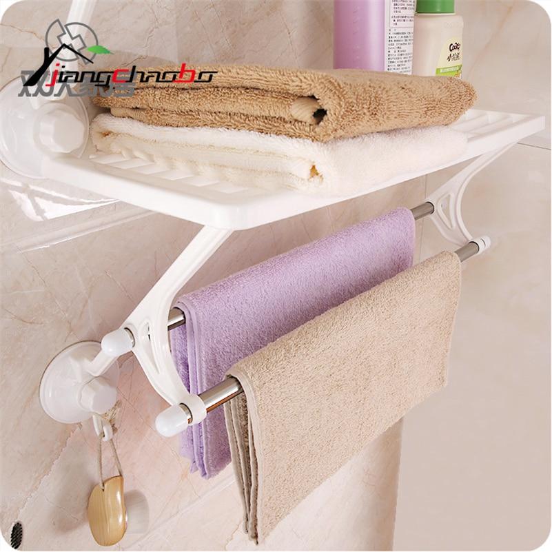Strong Chuck Kitchen Towel Holder Hanging Bathroom Toilet Towel ...