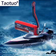 Taotuo Power Li-Polymer Lipo Battery 11.1v 2700mah 30C T Plug For Feilun FT012 RC Boat Speedboat Bateria