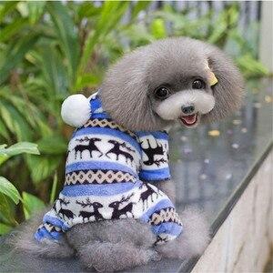 Image 3 - Zero 1 шт. Домашний питомец собака теплая одежда щенка комбинезон с капюшоном пальто собачка одежда