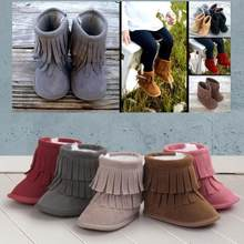 Loss Sale 18 Baby Keep Warm Double-deck Tassels Soft Sole Snow Boots Soft Crib Shoes Baby Shoes Toddler Shoes 20(China)