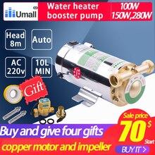 Автоматические подкачивающие насосы для горячей воды, 220 В, Солнечный нагреватель, душ, переключатель управления, повышающая шайба, домашние электрические насосы 100 Вт