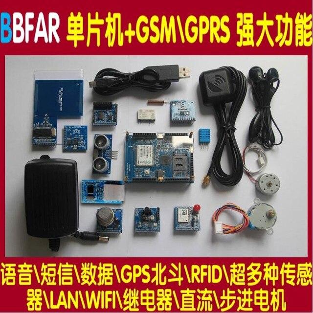 51 development board GSM+GPS+RFID+LAN+WiFi+ relay motor + Internet