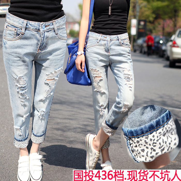 Assez 605 # trasporto libero 2015 europa size cotone sciolto jeans  SZ53