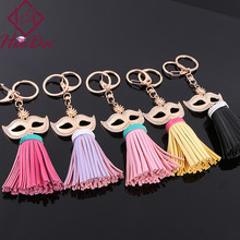 High-end Leather Set Auger Mask Keychain Tassel Pendant Car Key Ring Bag Mobile Phone Pendant Accessories Fashion Trend Chaveiro