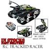 Lepin 20033 Technic Series The RC Track Remote Control Race Car Set Building Blocks Bricks Educational