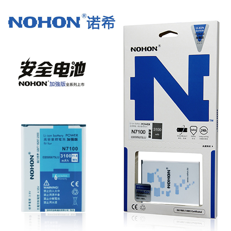 Original NOHON 3100mAh High Capacity Battery For Samsung Galaxy Note 2 Note2 N7100 N719 N7102 E250S