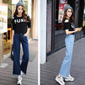 2017 Womens Jeans,Thin section Breathable And Comfortable Casual Wide Leg Jeans Women Loose Big Yards Pants Plus Size Lady Jeans