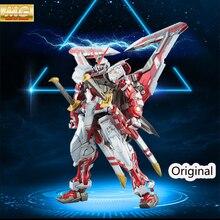 de Spot Figure Gundam