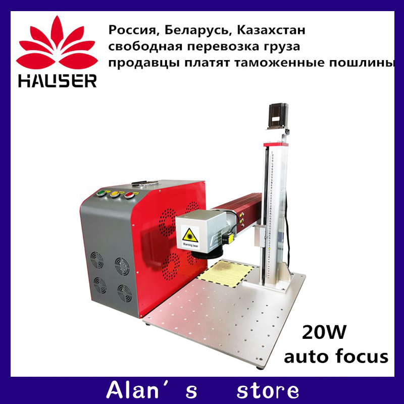 Free Shipping Auto Focus 20W Split Fiber Laser Marking Machine Metal Marking Machine Laser Engraving Machine Stainless Steel