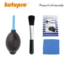 Digital SLR camera blowing brush cleaning cloth clean suits