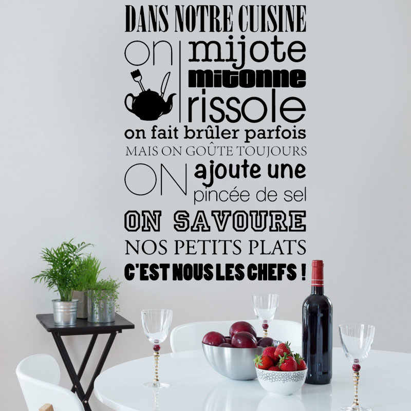 French Citation Kitchen Rules Decal Wal Vinyl Stickers Art Mural