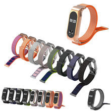 Sports Nylon Loop Strap For Xiaomi Mi Band 2 Wristband Magnetic Clasp Bracelet Straps For Miband Mi Band2 Replaceable Watch Band(China)