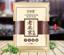 50 Pcs =25 Bag BIOAQUA Old Beijing Detox Foot Pads Health Foot Patch Feet Cleansing Herbal Adhesive #266180