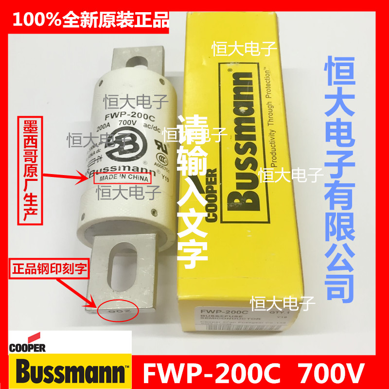 цена на FWP-400C original BUSSMANN Basman fast fuse fuse 700V400A