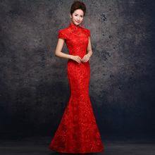 Red Lace Fishtail Cheongsam Long Modern Qipao Dress Traditional Chinese Bride Qi Pao Wedding Robe Chinoise Vestidos Orientale