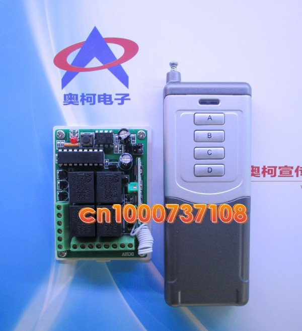 HOT DC12V 10A 4channels wireless controller for home switch livolo in shenzhen high power remote control for home