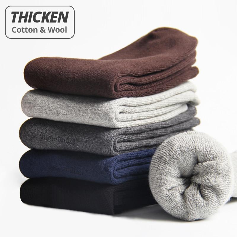 HSS Thicken Men's Wool   Socks   Cotton Towel Hemming Keep Warm Winter   Socks   Male Thick Thermal Snow   Socks   Calcetines Meias grossas