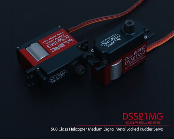 ALZRC - DS521MG 500 Medium Digital Metal Locked Rudder Servo Compatible 500 Class Helicopter 300 class helicopter