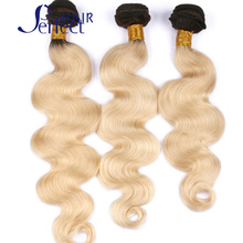 New Arrival Brazilian Virgin Hair Body Wave 1b/613 Ombre Human Hair Extensions 8A Unprocessed Remy Blonde Brazilian Hair Weave
