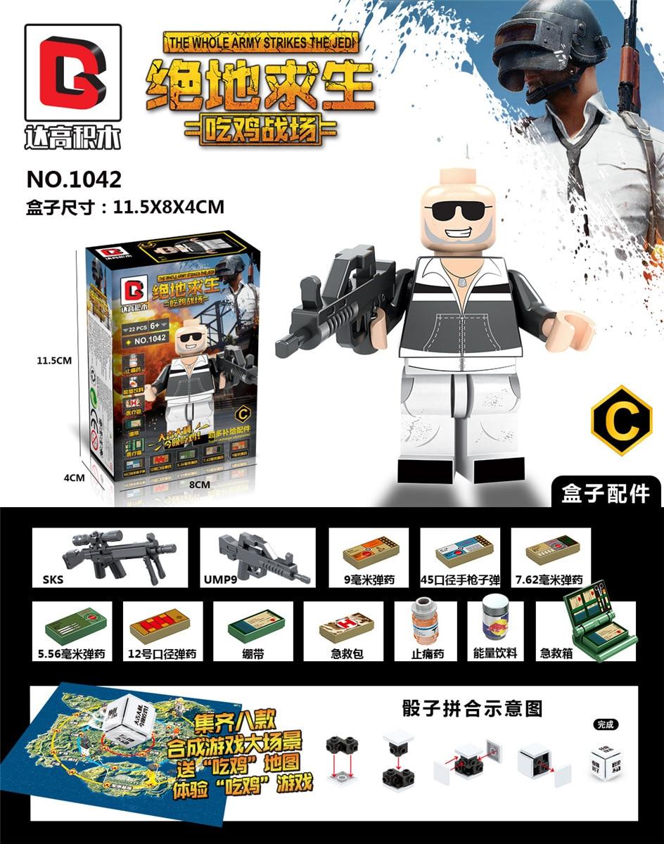 8pcs/set PUBG FPS Game MILITARY Winner Winner Chicken Dinner Army SWAT Soldier Building Blocks Figure Educational Toys Boys Gift