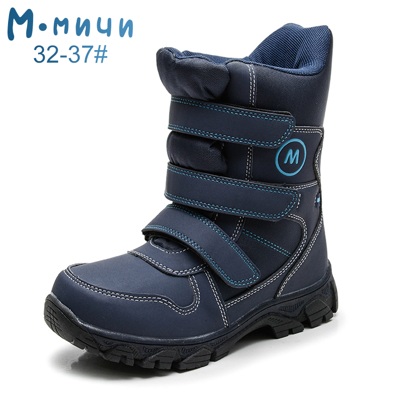 MMUN 2018 Waterproof Boots Kids Warm Winter Boots For Children Anti slip Kids Boots For Boys Aged 8 12 Size 32 37 ML9270