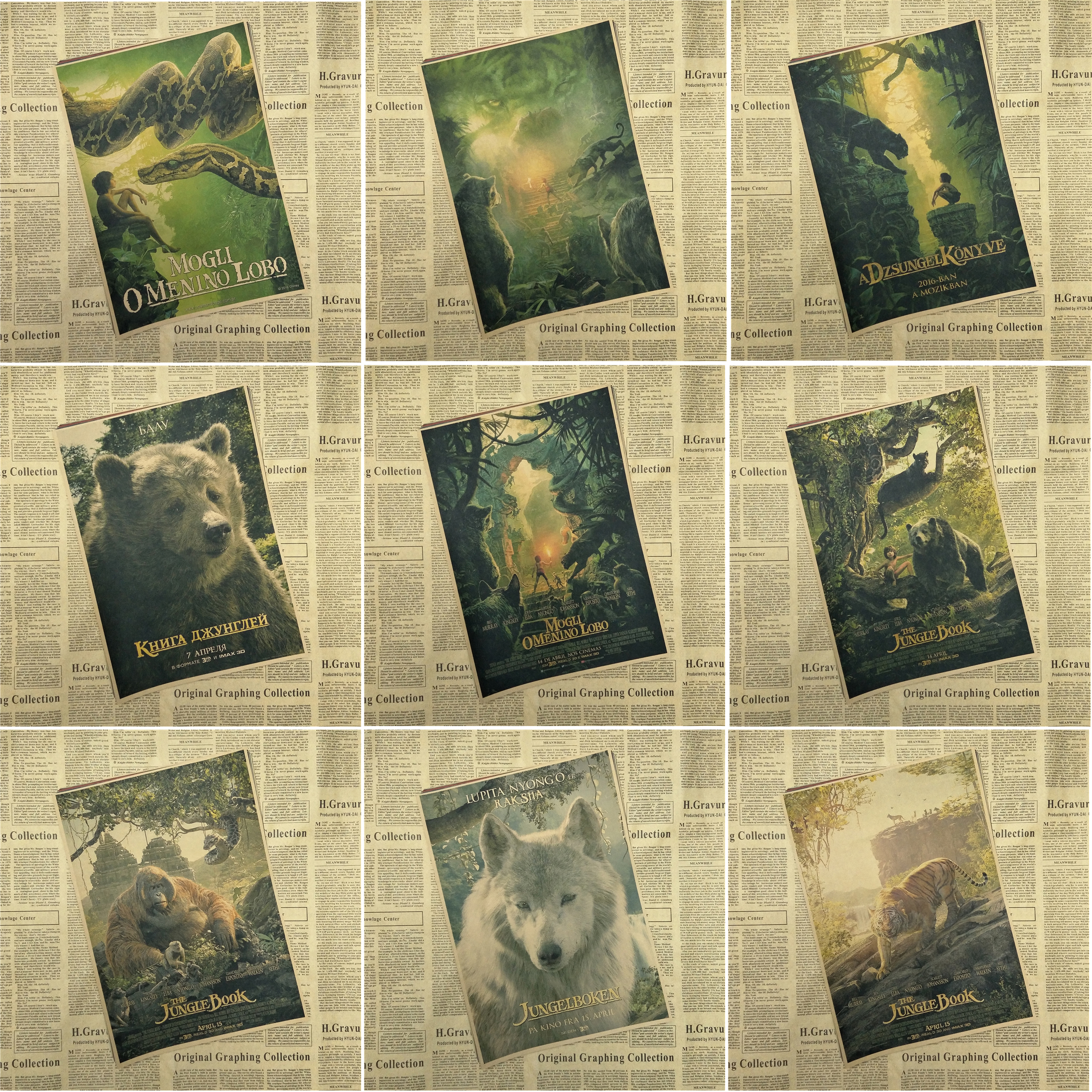 The Jungle Book core Classic Movie Vintage Kraft Paper Poster Bar Cafe Living Room Dining room Wall Decorative Paintings