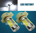 10Pcs! Promotion! H16 PSY24W 7.5w Hi-Power SMD Bright White LED Fog Light Driving Light