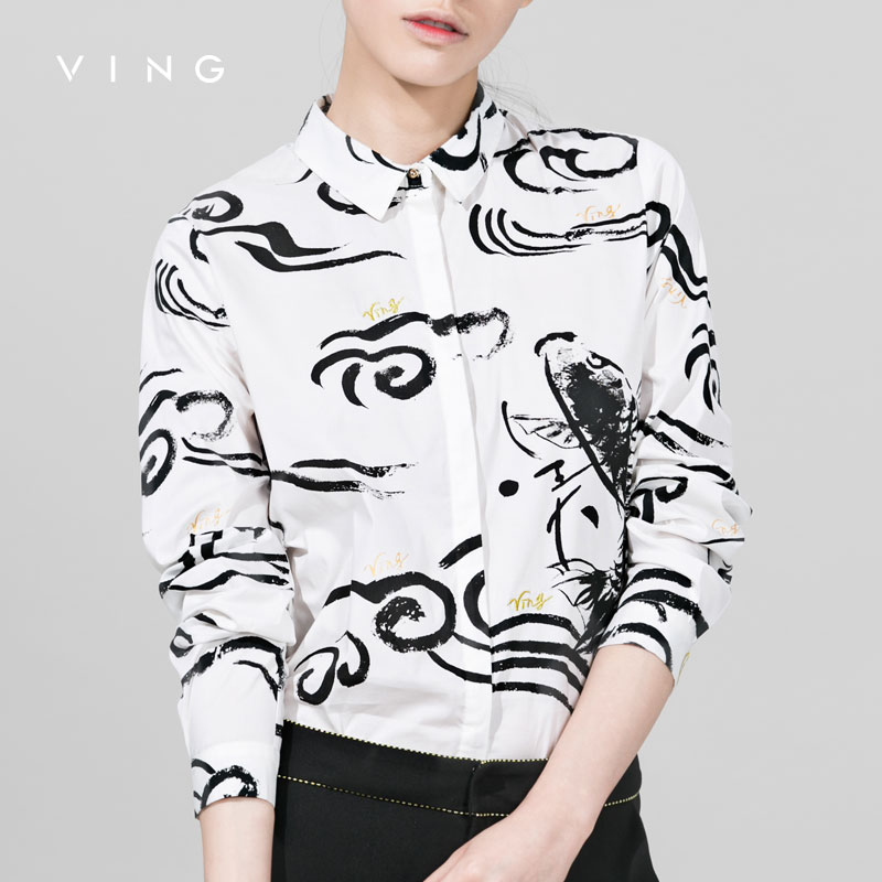 Ving Chinese Style Clouds Printed Blouses Fashion Letter Embroidery Long Sleeve Shirts For Women Casual Office White Shirts