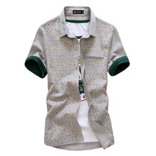 Brand New Men's Casual Polka Dot Shirt Social Colorful Spots Shirt Short Sleeve Turn Down Collar