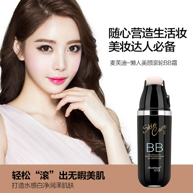 BB Cream Foundation Naked Brand Covering Liquid Matte Base Waterproof Concealer Makeup Cosmetics Whitening Beauty Cream