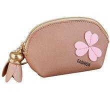 Fashion Women Flower Zipper Wallet Coin Purse Keychain Bag Storage Bag Summer Multifonction Coin Purse Wallet Drop Shipping