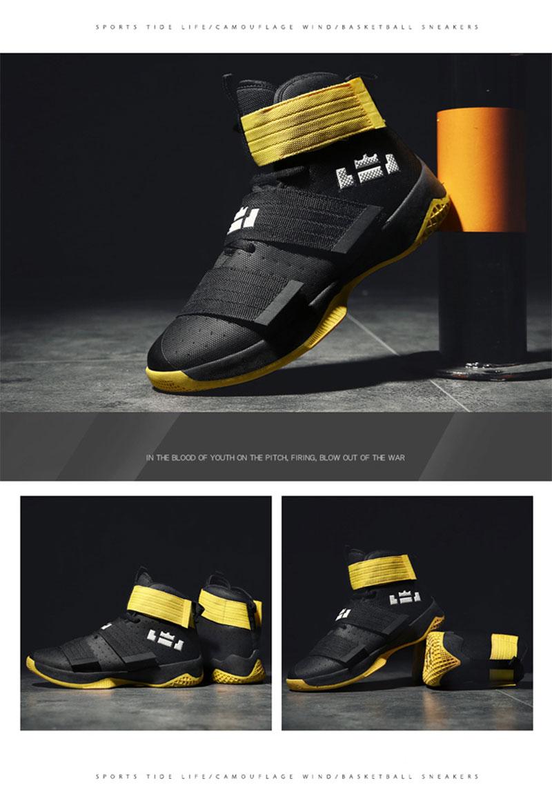 basketball-shoes-lebron(25)
