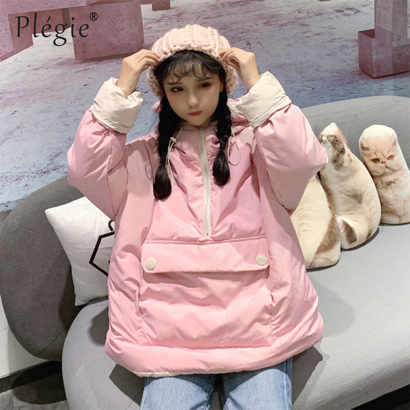 Rembourré Capuchon Parka À Coton Femmes D'hiver 2018 Plegie Yellow Épaississement Mujer Manteau Lâche Hiver Chaud Veste pink Vêtements Court Femme Z4qxPwEa