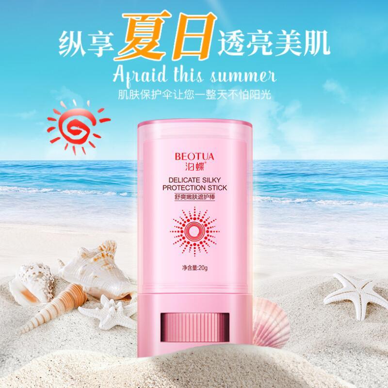 1pc Pink Gentle Skin Care Protetor Solar Concealer Isolation Lightness Breathability Sunscreen Water Supply Moisturizer