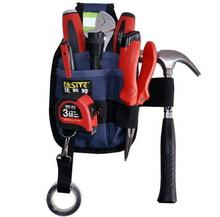3-Pocket Professional Electrician Tool Bag Belt Pouch Utility Pouch Work Tape Buckle Convenient Tool Bag