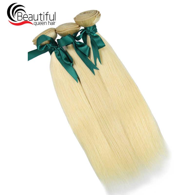 Beautiful Queen 10A 613 Blonde Hair 3PCS/Lot Bundles Deals Brazilian Straight Human Hair Extensions 100% Virgin Human Hair Weave