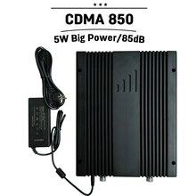 37dBm Potencia Cena Lintratek GSM CDMA 850 mhz Teléfono Celular Amplificador de Señal 850 mhz Banda de Frecuencia 85dBm Amplificador de Alta Ganancia repetidor