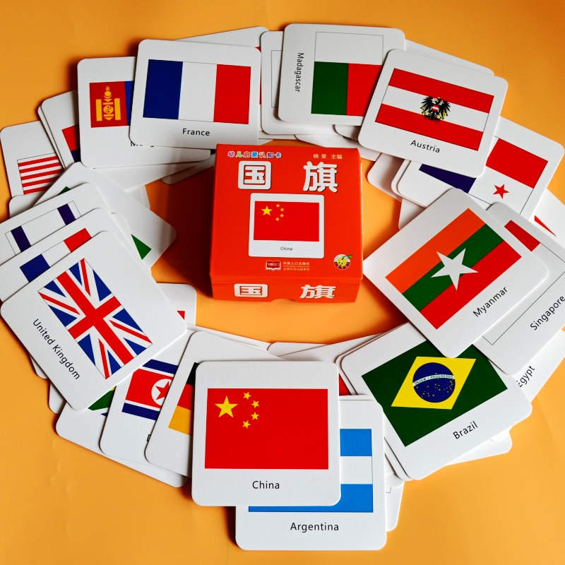 44 Pcs/Set Baby Enlightenment Cognitive Card National Flag FlashCards English Adult Kids Educational Toy For Children Memory Toy