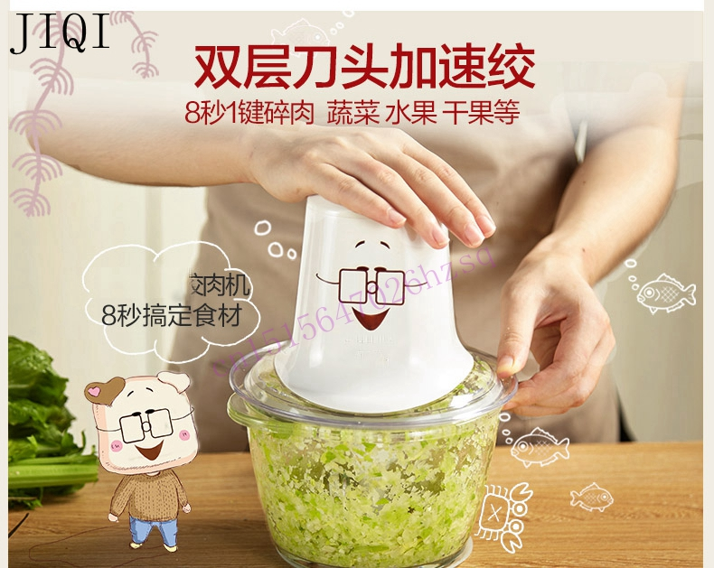 JIQI Meat grinder Small household electric multifunctional meat chopper Milk stirring Mashed garlic herb spice maker 200W 1.2L bear 220 v hand held electric blender multifunctional household grinding meat mincing juicer machine