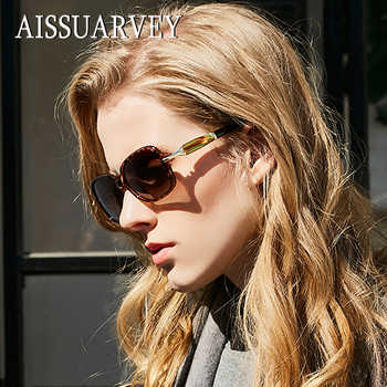 2019 New Small Acetate Fashion Polarized Sunglasses for Woman Top Quality Girls Lady Brand Vintage Goggles Driving Sun Glasses